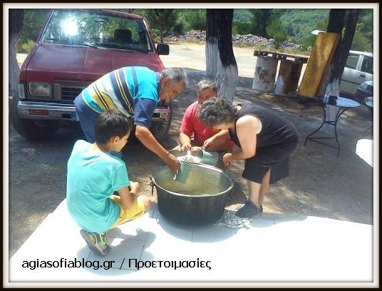 ΕΤΟΙΜΑΣΙΕΣ 2