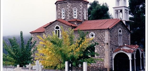 1 Εκκλησία